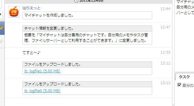 pcss20111209_102.jpg