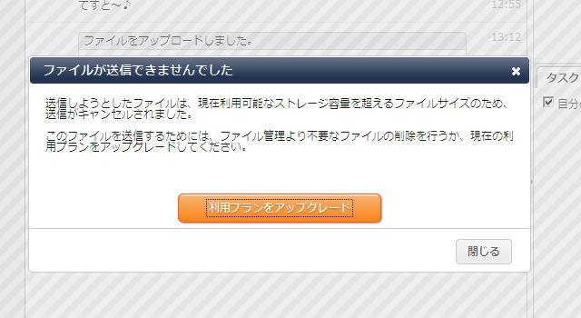 pcss20111209_103.jpg