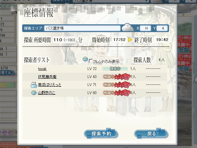 pcss20120210_001.jpg