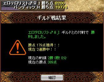 RedStone 12.03.16[02]