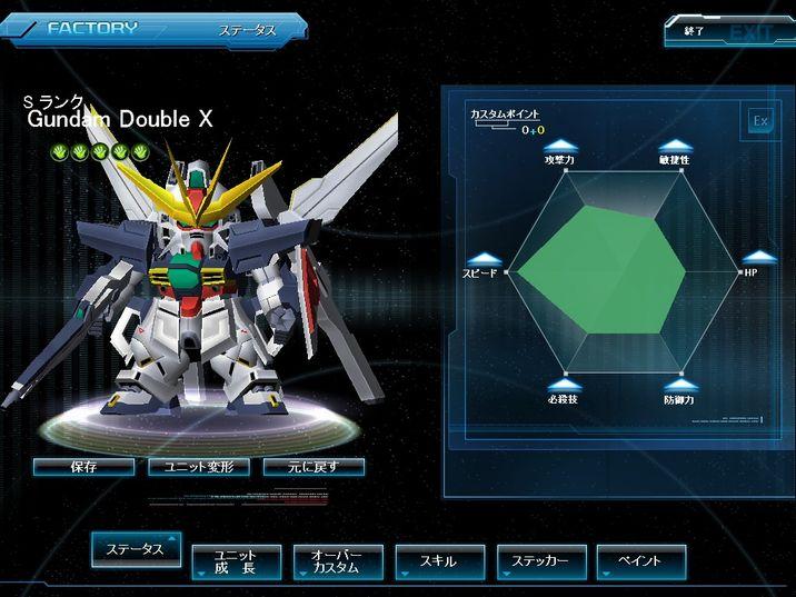GOnlineScreenShot_20120225_013212.jpg