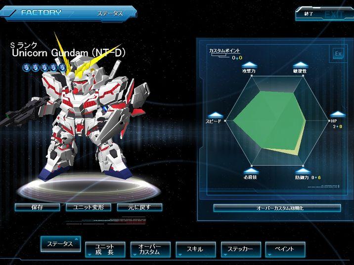 GOnlineScreenShot_20120225_013317.jpg