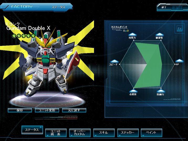 GOnlineScreenShot_20120227_080633.jpg