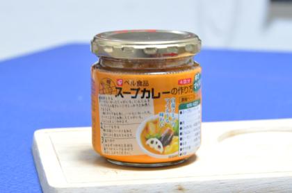 スープカレーの素2