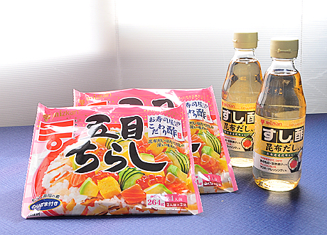 ちらし寿司の素2