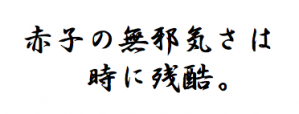 スクリーンショット(2011-03-11 1.03.39)