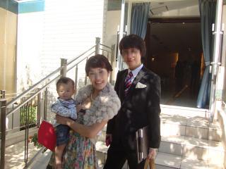うちの家族