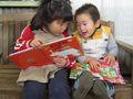 読書で小休止