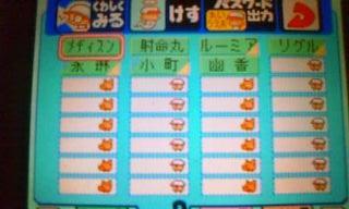 20100701235850.jpg