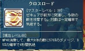 kurosu4.jpg