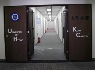 平成22年3月30日兵庫県立大学本部
