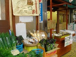 平成22年4月1日たまちゃん街の1駅2