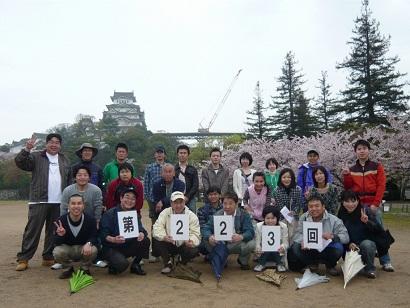 平成22年4月11日姫路城清掃会4