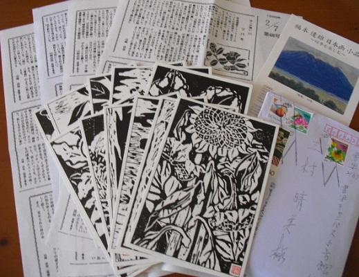 山崎法枝さん