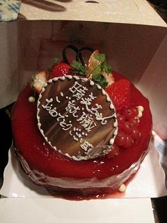 平成22年5月4日赤ケーキ
