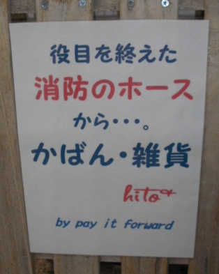平成22年5月8日姫路クラフトアート5