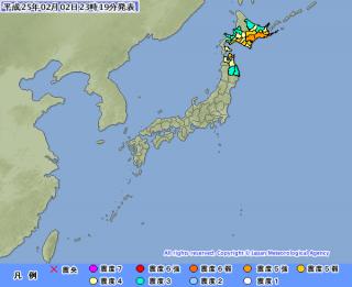 地震情報20130202231935353-022317