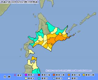 地震情報20130202231935353-022317北海道