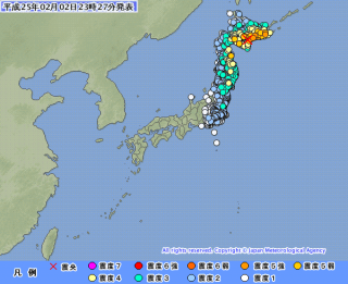 地震20130202232726391-022317