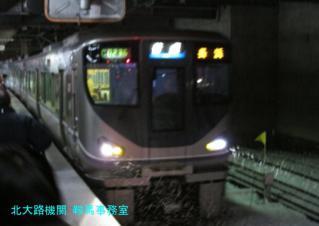 cIMG_2698.jpg