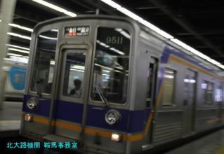 cIMG_4886.jpg