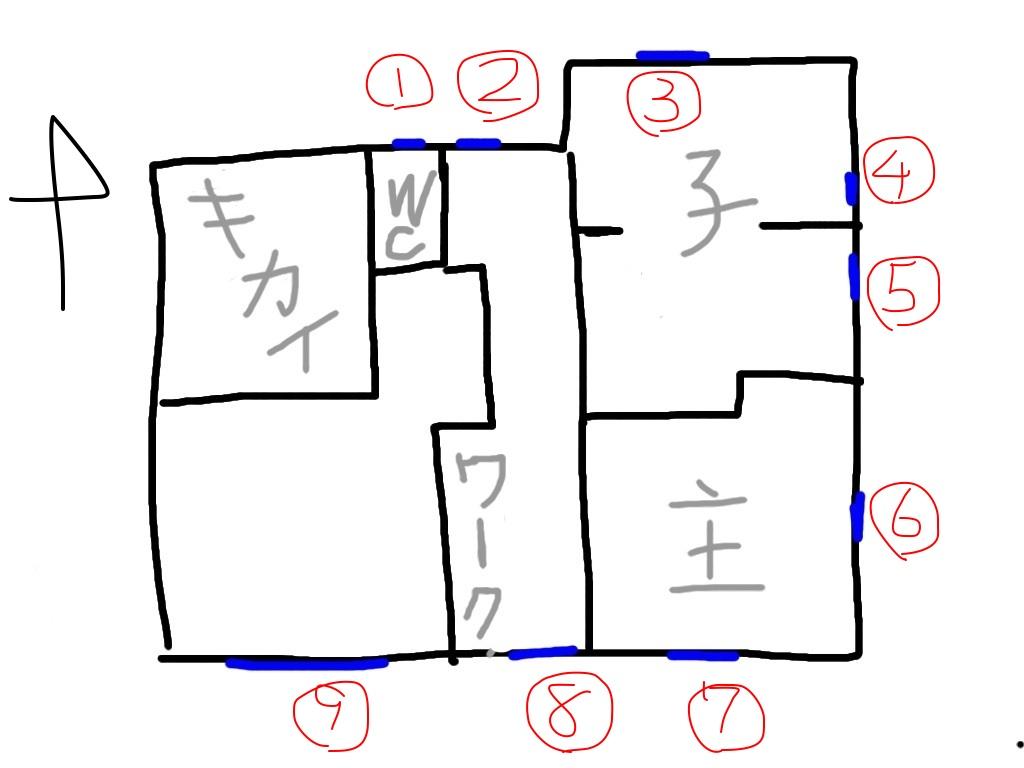 image_20130208221413.jpg