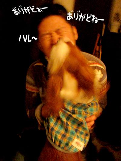 141004_2.jpg