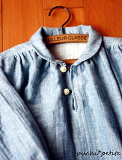 maruerihunnwariwanpi1_20101006114928.jpg