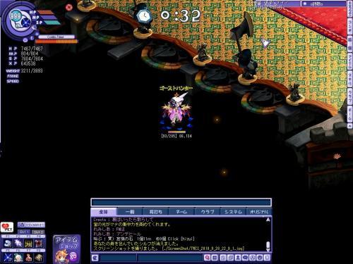 TWCI_2010_9_28_22_9_2.jpg