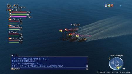 5人艦隊 2