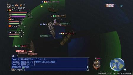 デスペ撃破 2