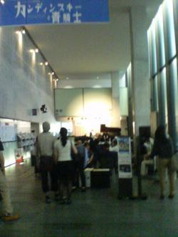 カンデースキー展