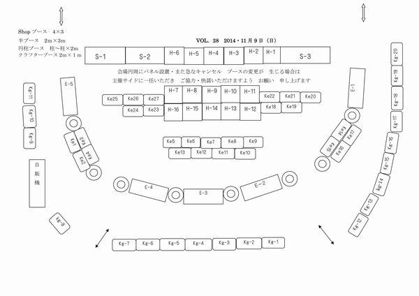 第29回11月9日クチュリエール展ブース配置_01s