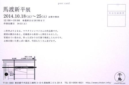 IMG_2800a.jpg