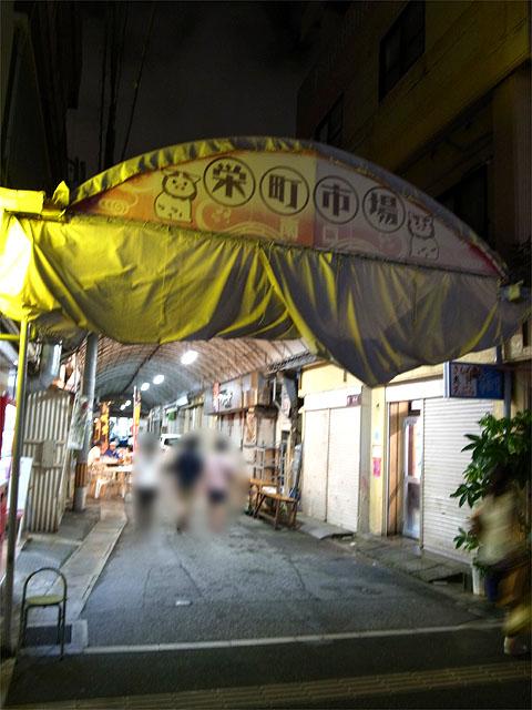 140621栄町市場1