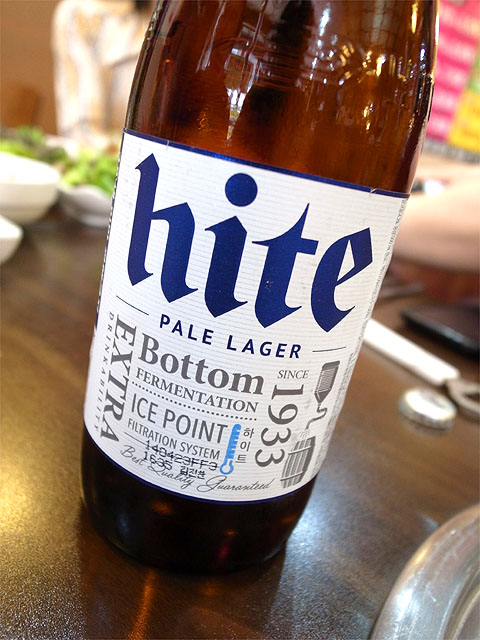140523焼肉店-ハイトビール