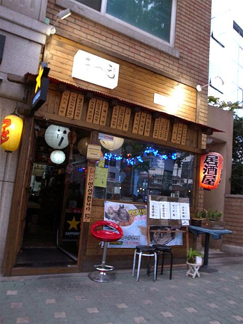 140524松江製麺所-外観