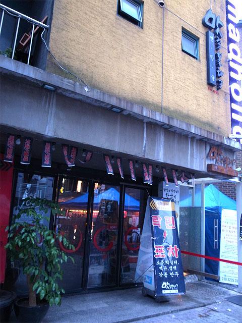140524ホンデのラーメン店-外観
