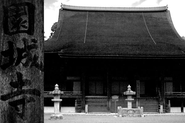 12・園城寺金堂