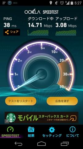 Screenshot_2014-09-13-05-27-39.jpg