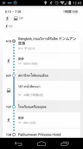 Screenshot_2014-09-27-12-45-15.jpg