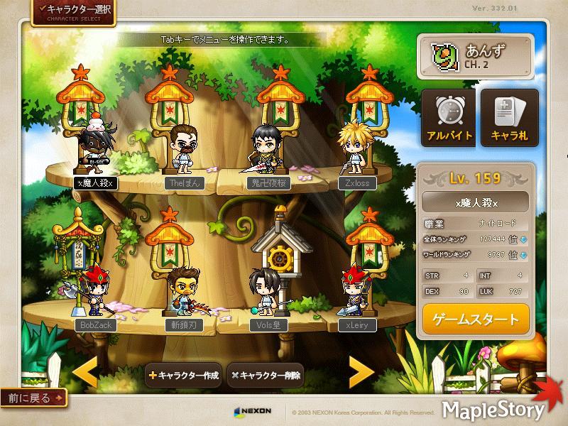 Maple141015_205633.jpg