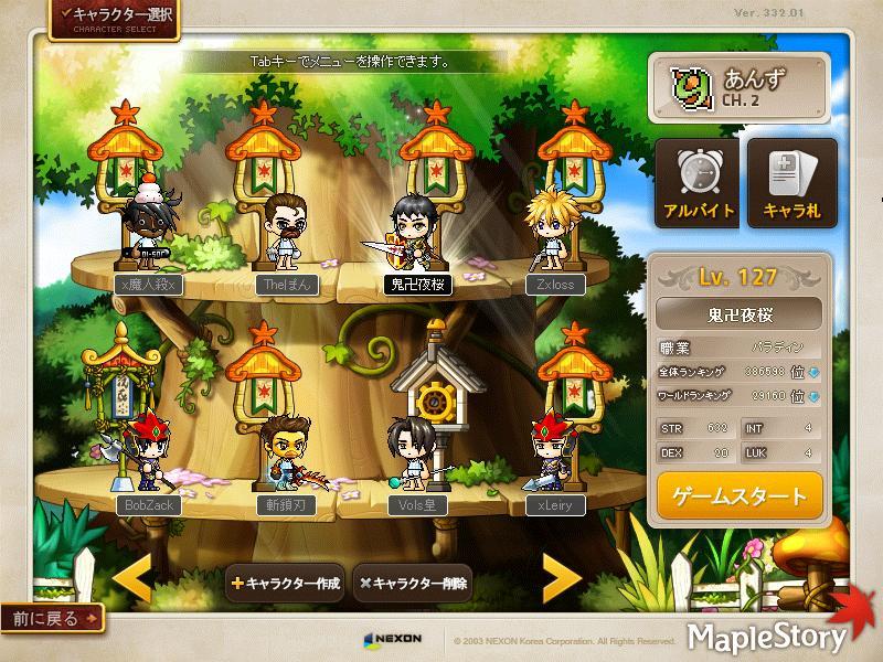 Maple141015_205640.jpg
