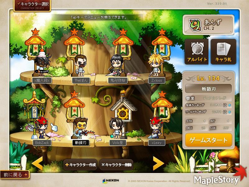 Maple141015_205649.jpg