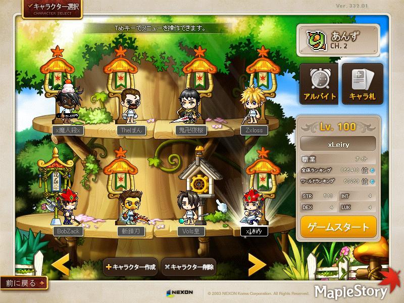 Maple141015_205656.jpg