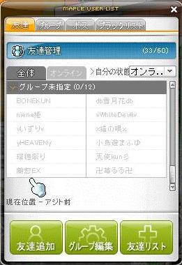 Maple141016_231302.jpg