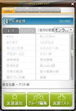 Maple141016_231311.jpg