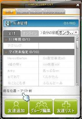 Maple141016_231325.jpg