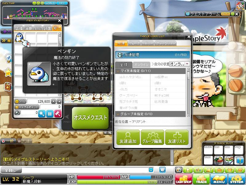 Maple141017_235616.jpg