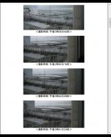 www.tepco.co.jp nu fukushima-np images handouts_120709_03-j.pdf-184721